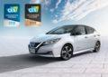 Primo premio internazionale per Nissan LEAF