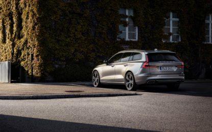 Volvo V60 nell'esclusiva offerta Care by Volvo