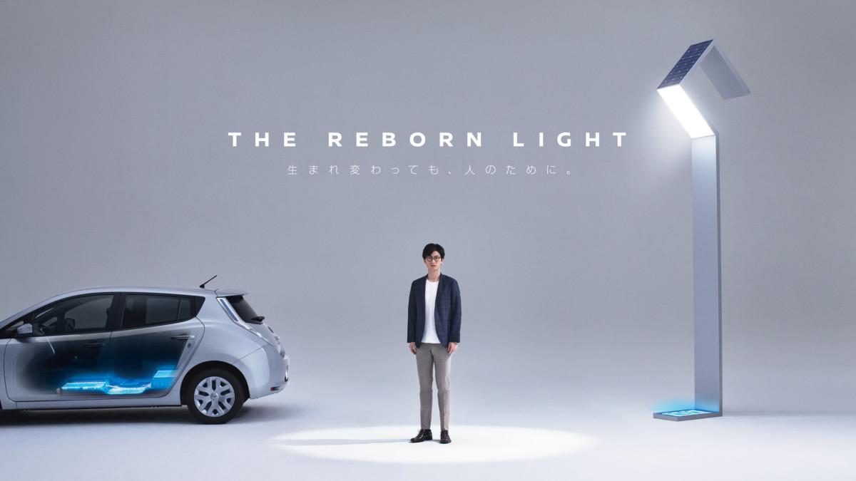 Le batterie di Nissan LEAF illuminano la città