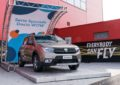 Dacia presenta la nuova Serie Speciale WOW