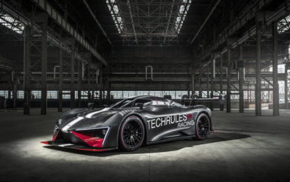 Techrules Ren RS: anteprima a Ginevra