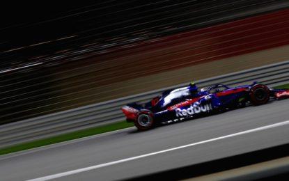 Bahrain: qualifiche da incorniciare per la Toro Rosso