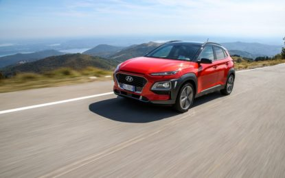 Hyundai By Mobility: impossibile dire di no a Kona