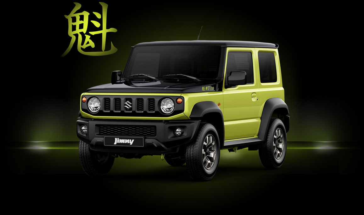 Suzuki JIMNY SAKIGAKE: edizione limitata e solo online