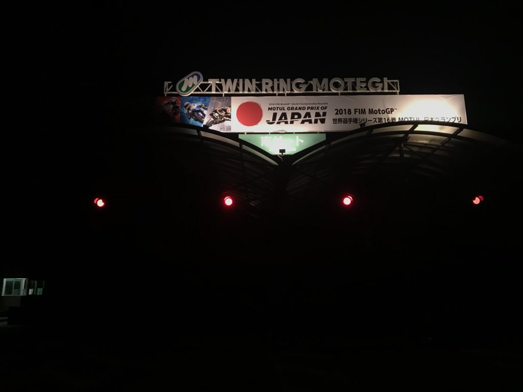 MotoGP Giappone: gli orari del weekend in TV