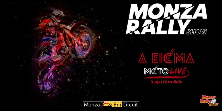 L'Autodromo di Monza a EICMA. Sconti per il Rally Show