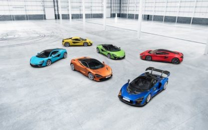 McLaren Automotive: vendite record