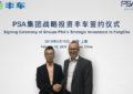 Groupe PSA entra nel capitale di FengChe