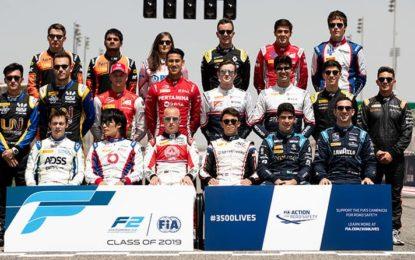 Cosa c'è di nuovo in Formula 2?