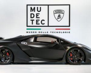 MUDETEC: il Museo Lamborghini si rinnova