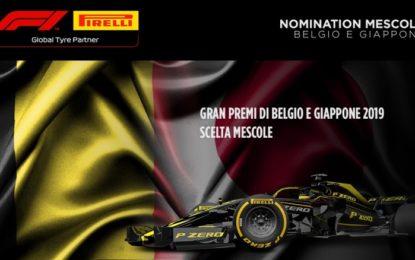 Le mescole nominate per Belgio e Giappone 2019