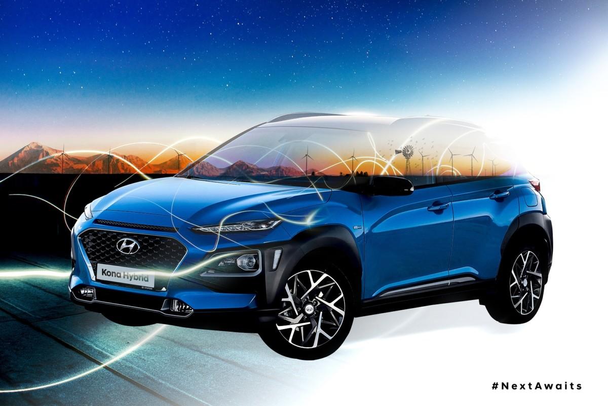 #NextAwaits Kona Hybrid Project