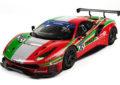 Cinque Ferrari per i primi FIA Motorsport Games