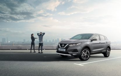 Nissan Qashqai in versione N-Motion START
