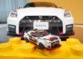 LEGO presenta la Nissan GT-R NISMO