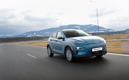 Hyundai Kona Electric Model Year 2020