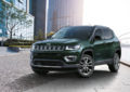 Jeep Compass 'made in Melfi': via agli ordini