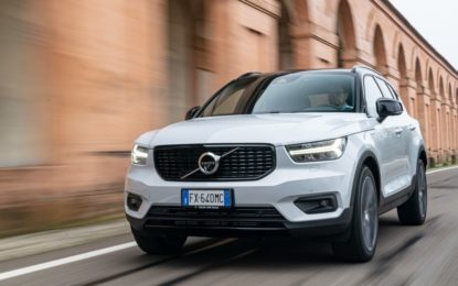 Nuova Volvo XC40 Recharge Plug-In Hybrid T5