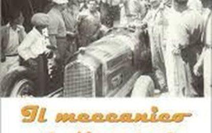 Il meccanico di Nuvolari e altri personaggi di genio