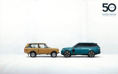 Range Rover festeggia 50 anni con l'edizione limitata Fifty