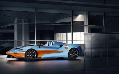 McLaren Elva Gulf Theme by MSO: debutto al Goodwood SpeedWeek