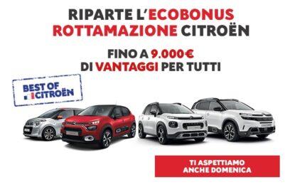 "A gennaio Citroën lancia ""ECOBONUS ROTTAMAZIONE"""