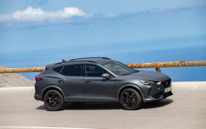 """A CUPRA Formentor il """"Red Dot Award"""" come Best Product Design 2021"""