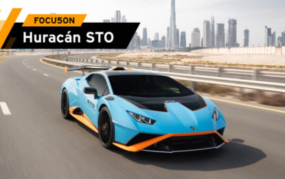 #Focu5on: alla scoperta della Lamborghini Huracan STO