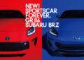 Toyota Gazoo Racing e Subaru presentano la nuova GR 86/BRZ