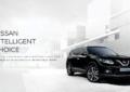 Nasce Nissan Intelligent Choice, l'usato certificato Nissan